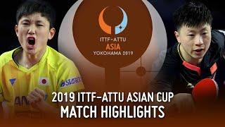【Video】MA Long VS TOMOKAZU Harimoto, 2019 ITTF-ATTU Asian Cup