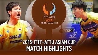 【Video】TOMOKAZU Harimoto VS LEE Sangsu, 2019 ITTF-ATTU Asian Cup quarter finals