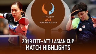 【Video】KASUMI Ishikawa VS DOO Hoi Kem, 2019 ITTF-ATTU Asian Cup quarter finals