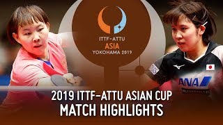 【Video】Zhu Yuling VS MIU Hirano, 2019 ITTF-ATTU Asian Cup quarter finals