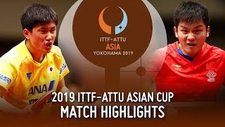 【Video】FAN Zhendong VS TOMOKAZU Harimoto, 2019 ITTF-ATTU Asian Cup semifinal