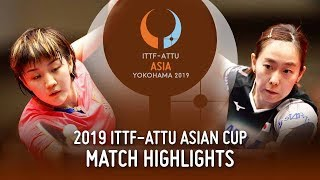 【Video】CHEN Meng VS KASUMI Ishikawa, 2019 ITTF-ATTU Asian Cup semifinal