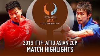 【Video】KOKI Niwa VS MA Long, 2019 ITTF-ATTU Asian Cup semifinal
