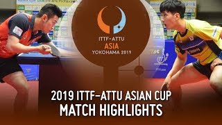 【Video】LEE Sangsu VS WONG Chun Ting 2019 ITTF-ATTU Asian Cup
