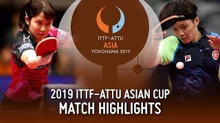 【Video】MIU Hirano VS DOO Hoi Kem 2019 ITTF-ATTU Asian Cup
