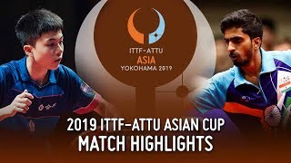 【Video】LIN Yun-Ju VS GNANASEKARAN Sathiyan 2019 ITTF-ATTU Asian Cup