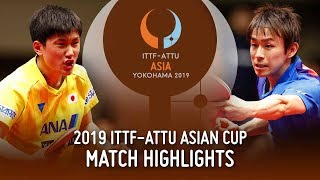 【Video】KOKI Niwa VS TOMOKAZU Harimoto 2019 ITTF-ATTU Asian Cup