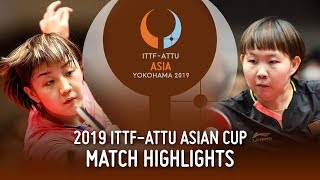 【Video】CHEN Meng VS Zhu Yuling, 2019 ITTF-ATTU Asian Cup finals