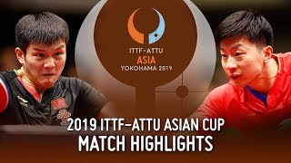 【Video】MA Long VS FAN Zhendong, 2019 ITTF-ATTU Asian Cup finals