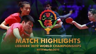 【Video】FAN Zhendong・DING Ning VS KUMAR Nikhil・ZHANG Lily, 2019 World Table Tennis Championships best 128