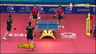 【Video】FAN Zhendong・MA Long VS XU Xin・ZHANG Jike, 2014  China Open  finals