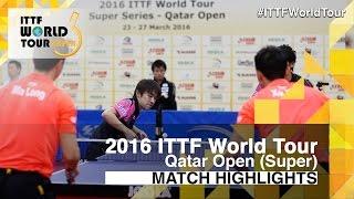 【Video】MA Long・XU Xin VS NIWA Koki・YOSHIMURA Maharu, 2016 Qatar Open  best 16
