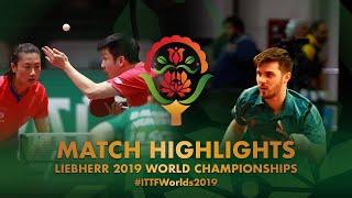 【Video】FAN Zhendong・DING Ning VS ECSEKI Nandor・MADARASZ Dora, 2019 World Table Tennis Championships best 64