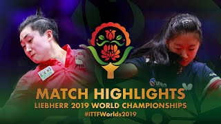 【Video】WANG Amy VS Feng Tianwei, 2019 World Table Tennis Championships best 128