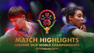 【Video】WANG Manyu VS HANFFOU Sarah, 2019 World Table Tennis Championships best 128