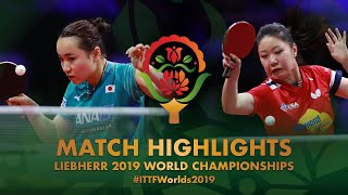 【Video】MIMA Ito VS ZHANG Lily, 2019 World Table Tennis Championships best 64