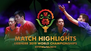 【Video】FAN Zhendong・DING Ning VS FLORE Tristan・GASNIER Laura, 2019 World Table Tennis Championships best 16