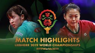 【Video】MIU Hirano VS ZHANG Mo, 2019 World Table Tennis Championships best 32