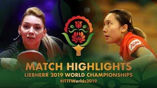 【Video】SZOCS Bernadette VS SOO Wai Yam Minnie, 2019 World Table Tennis Championships best 32
