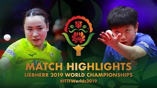 【Video】MIMA Ito VS SUN Yingsha, 2019 World Table Tennis Championships best 32