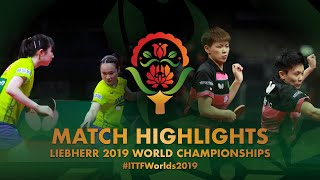 【Video】HINA Hayata・MIMA Ito VS CHEN Szu-Yu・CHENG I-Ching, 2019 World Table Tennis Championships best 16