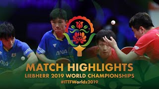 【Video】LIANG Jingkun・LIN Gaoyuan VS TOMOKAZU Harimoto・YUTO Kizukuri, 2019 World Table Tennis Championships best 16