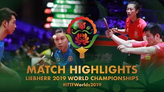【Video】FAN Zhendong・DING Ning VS HO Kwan Kit・LEE Ho Ching, 2019 World Table Tennis Championships quarter finals