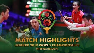 【Video】FAN Zhendong・DING Ning VS HO Kwan Kit・LEE Ho Ching, 2019 World Table Tennis Championships quarter finals
