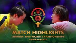 【Video】Feng Tianwei VS CHEN Meng, 2019 World Table Tennis Championships best 16