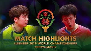 【Video】LIN Gaoyuan VS JEOUNG Youngsik, 2019 World Table Tennis Championships best 16