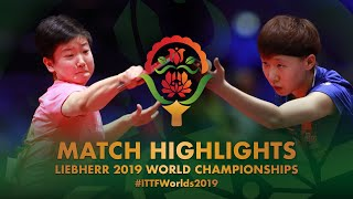 【Video】WANG Manyu VS SUN Yingsha, 2019 World Table Tennis Championships quarter finals
