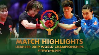 【Video】CHEN Meng・Zhu Yuling VS DOO Hoi Kem・LEE Ho Ching, 2019 World Table Tennis Championships quarter finals