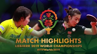 【Video】DING Ning VS MIU Hirano, 2019 World Table Tennis Championships quarter finals
