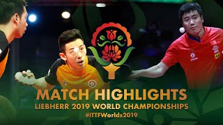 【Video】LIANG Jingkun・LIN Gaoyuan VS HO Kwan Kit・WONG Chun Ting, 2019 World Table Tennis Championships quarter finals