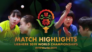 【Video】HINA Hayata・MIMA Ito VS CHA Hyo Sim・KIM Nam Hae, 2019 World Table Tennis Championships quarter finals