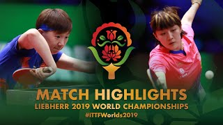 【Video】CHEN Meng VS WANG Manyu, 2019 World Table Tennis Championships semifinal