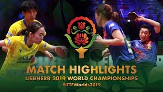 【Video】XU Xin・LIU Shiwen VS MAHARU Yoshimura・KASUMI Ishikawa, 2019 World Table Tennis Championships finals