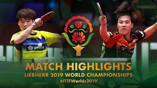 【Video】JANG Woojin VS AN Jaehyun, 2019 World Table Tennis Championships quarter finals