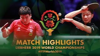 【Video】MA Long VS LIANG Jingkun, 2019 World Table Tennis Championships semifinal