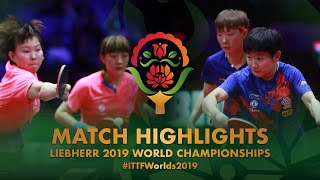 【Video】CHEN Meng・Zhu Yuling VS SUN Yingsha・WANG Manyu, 2019 World Table Tennis Championships semifinal