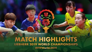 【Video】HINA Hayata・MIMA Ito VS SUN Yingsha・WANG Manyu, 2019 World Table Tennis Championships finals