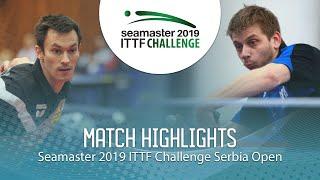 【Video】FEGERL Stefan VS PETO Zsolt, 2019 ITTF Challenge Serbia Open best 32