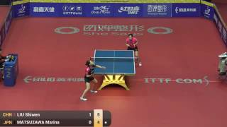 【Video】LIU Shiwen VS MATSUZAWA Marina, 2016 SheSays China Open  best 16