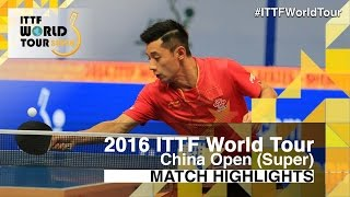 【Video】ZHANG Jike VS TAO Wenzhang, 2016 SheSays China Open  best 32