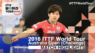 【Video】MIZUKI Oikawa VS YUTO Kizukuri, 2016 Australian Open  finals