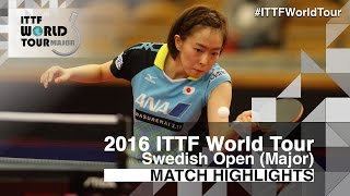【Video】KASUMI Ishikawa VS HU Melek, 2016 Swedish Open  finals
