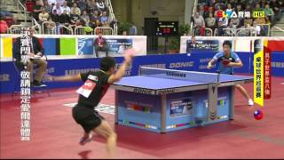 【Video】JUN Mizutani VS CHUANG Chih-Yuan, LIEBHERR 2014 Men's World Cup quarter finals