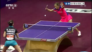 【Video】LIU Shiwen VS SZOCS Bernadette, QOROS 2015 World Table Tennis Championships best 64