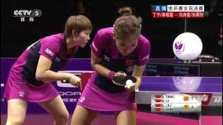 【Video】DING Ning・LI Xiaoxia VS LIU Shiwen・Zhu Yuling, QOROS 2015 World Table Tennis Championships finals