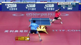 【Video】FAN Zhendong VS WONG Chun Ting, 2016 SheSays China Open  semifinal